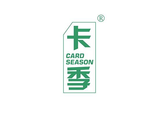 卡季 CARD SEASON