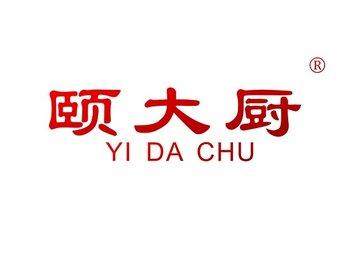 颐大厨 YIDACHU