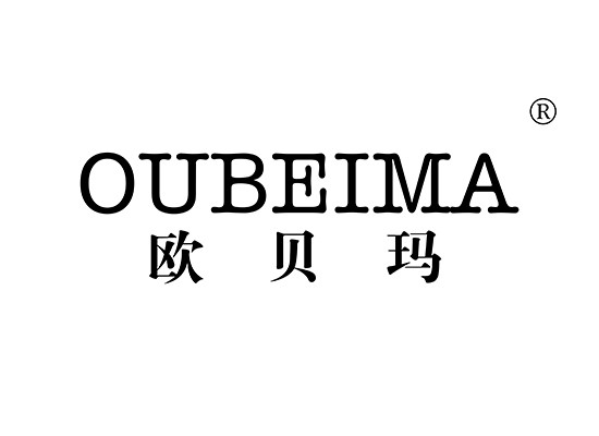 歐貝瑪 OUBEIMA