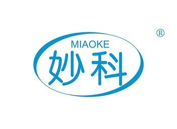 妙科 MIAOKE