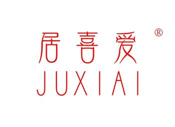 21-A283 居喜爱,JUXIAI