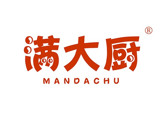 满大厨 MANDACHU