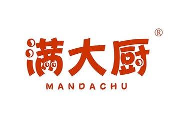 滿大廚 MANDACHU