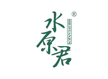 43-A980 水原君,SHUIYUANJUN