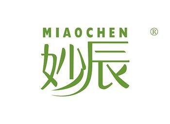 妙辰 MIAOCHEN