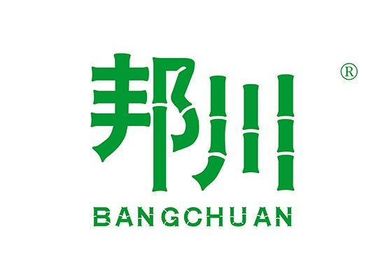 邦川 BANGCHUAN