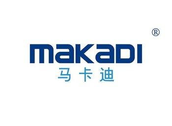 马卡迪,MAKADI