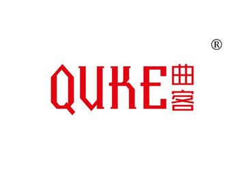 21-A287 曲客,QUKE