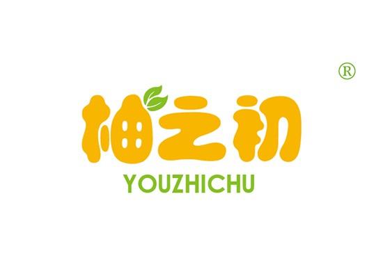 柚之初 YOUZHICHU