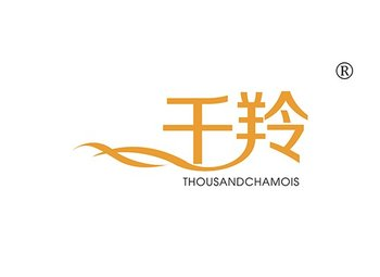12-A322 千羚,THOUSANDCHAMOIS