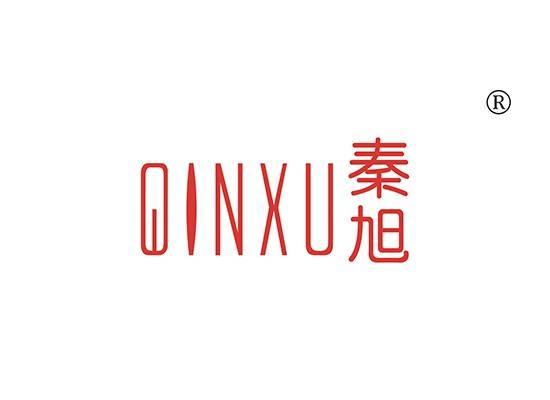 秦旭 QINXU