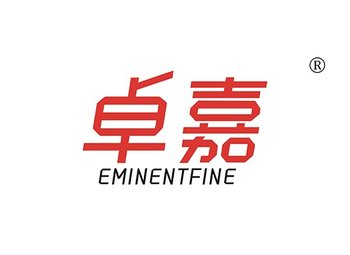卓嘉,EMINENTFINE