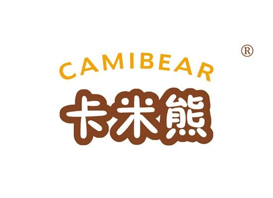 卡米熊 CAMIBEAR