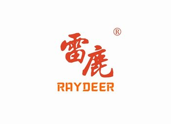 雷鹿 RAYDEER