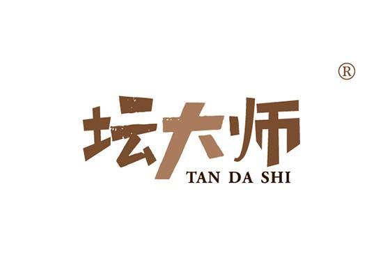 坛大师 TANDASHI