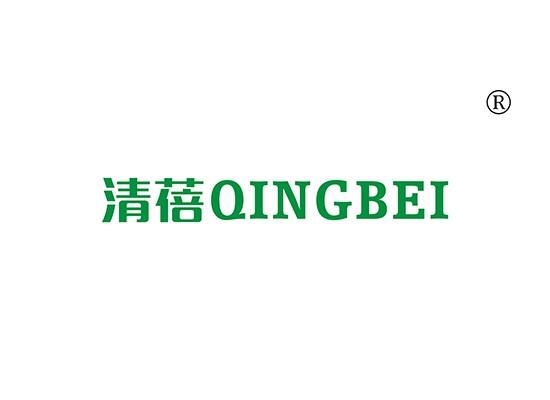 清蓓 QINGBEI