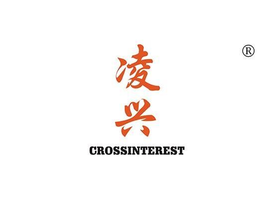 凌兴 CROSSINTEREST