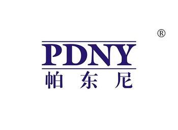 帕东尼,PDNY