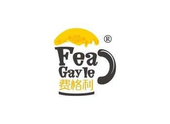费格利,FEA GAY LE
