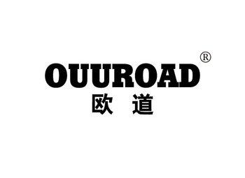 欧道,OUUROAD