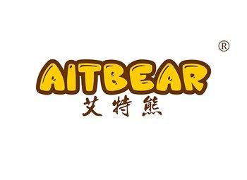 艾特熊 AITBEAR