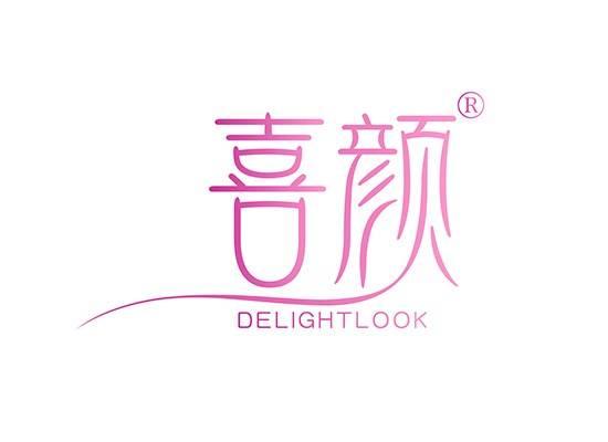 喜颜 DELIGHTLOOK