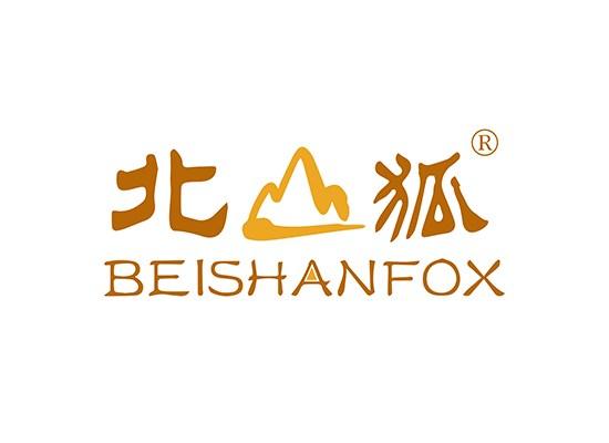北山狐 BEISHANFOX