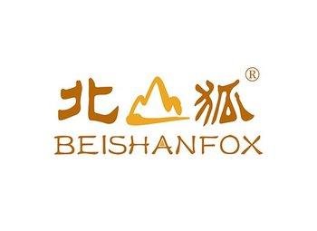 北山狐,BEISHANFOX