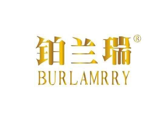 铂兰瑞 BURLAMRRY