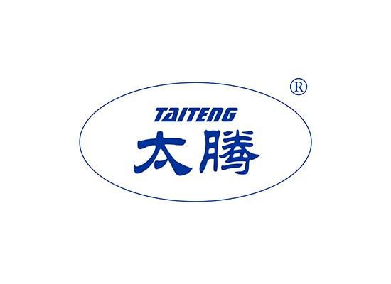 太騰 TAITENG