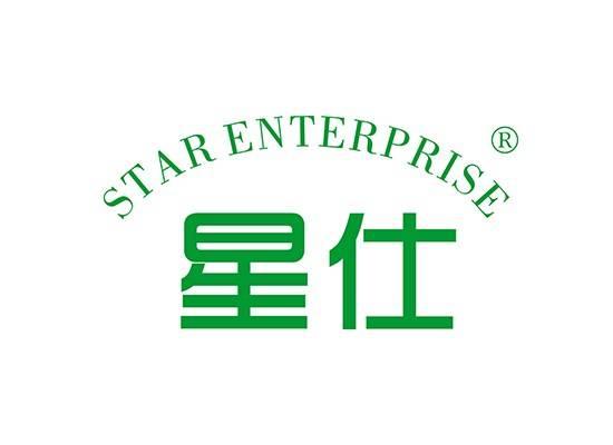 星仕 STAR ENTERPRISE