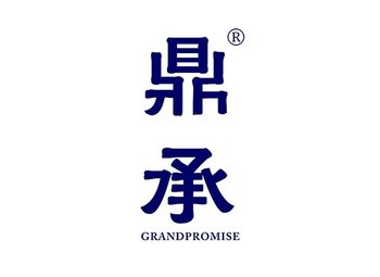 鼎承,GRANDPROMISE