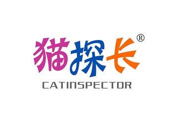 貓探長 CATINSPECTOR