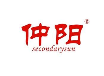 仲陽 SECONDARYSUN