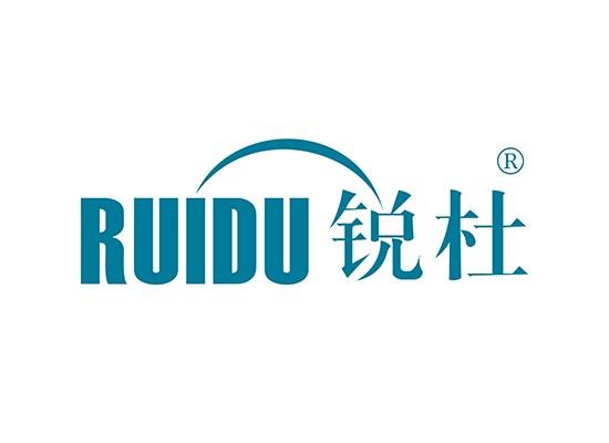 銳杜 RUIDU