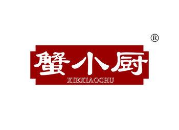 蟹小厨 XIEXIAOCHU