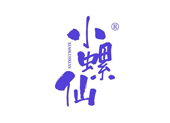 小螺仙 XIAOLUOXIAN