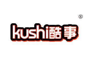 酷事,KUSHI