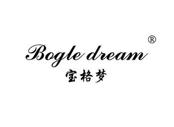 宝格梦,BOGLE DREAM