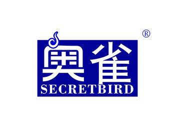 奥雀 SECRETBIRD