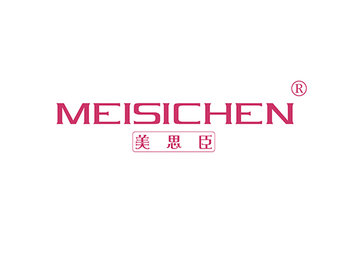 10-A377 美思臣,MEISICHEN