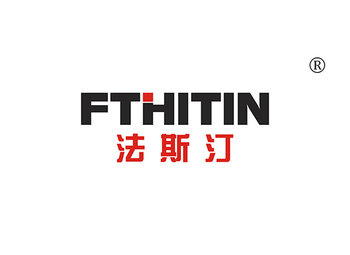 法斯汀,FTHITIN