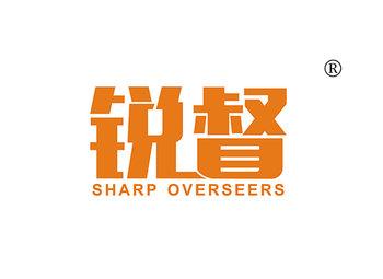 锐督,SHARP OVERSEERS