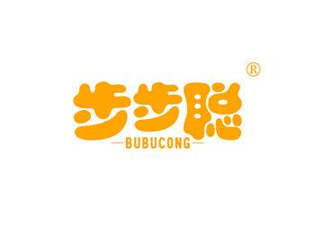 步步聪 BUBUCONG