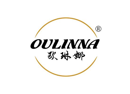 歐琳娜 OULINNA