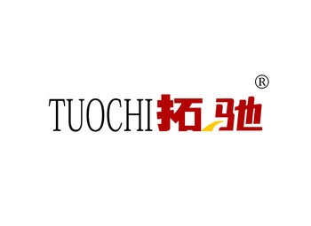 拓驰 TUOCHI