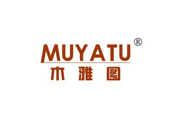 木雅图,MUYATU