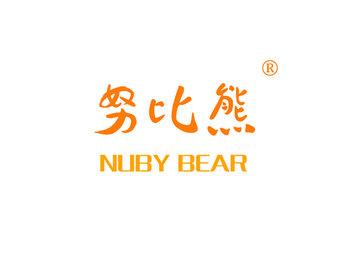努比熊 NUBY BEAR