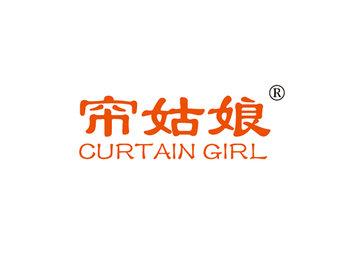 24-A331 帘姑娘,CURTAIN GIRL