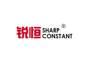 锐恒,SHARP CONSTANT
